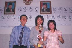 Kemurnian School Cup, 2008.