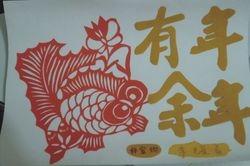 Karya Pelajar Chunjie 2011