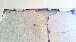 Improper tile installation