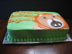Roaring Lion Cake