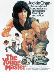 The Young Master - 1980