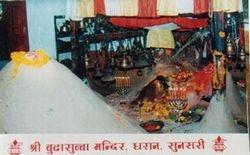 Bhudha Subba Mang