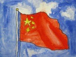 """Ariel Sun, age 7, """"Chinese Flag"""""""