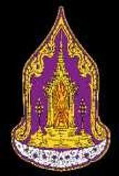 We are supported by the Thailand MINISTRY OF CULTURE