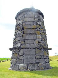 9th Scottish Division Memorial