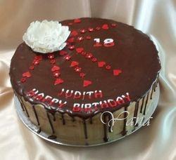 Kiev Cake 5