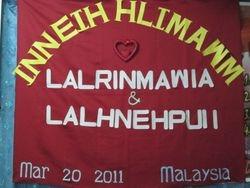 Inneih banner