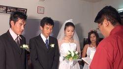 Sui Iang and husband