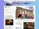 The Beauty that's Greece special Page by  Greek2m, Summer 2016, Greece
