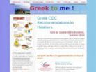 the Greek CDC (HCDCP) to Hoteliers in Greece , Food Safety