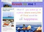 Find the Happiness Food in Greece