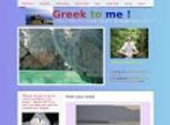 Relax in Greece special Page