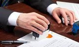 Know how to use your Notary Tools