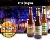 Aanbrengen van bierlabels door micro brouwerijen met BenchMATE