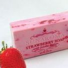 Strawberry Soap - Great Scent - Softens and smoothes