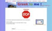 Report an Emergency through Greek to me