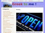 greek2m.org Newsblog