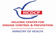 Contact Greek CDC ( HCDCP) operation center