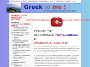 Make for Greece Your Traveler Emergency Kit by greek2m