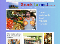 Find Your Fresh Salad and Fruits in Greece straight from the Land