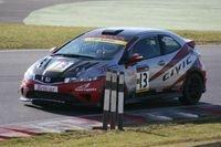 Vulcan Racing Civic Type R