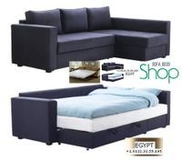 Sofas N More Quality Sofa Beds In Egypt