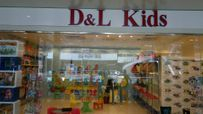 Showroom of DandL Kids