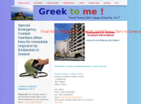 Find Your Embassy in Greece, by greek2m.org