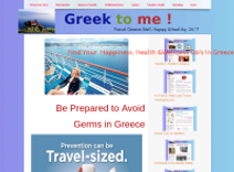 Germs and Public Health in Greece Updates and Guidelines by greek2m.org