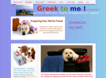 Pet Health and Safety in Greece, Pet Traveler Health