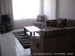 Paradise Hill Hotel Apartments, Hurghada