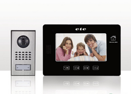 intercom systems Melbourne