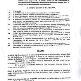 decret sur patrimoine Camerounais