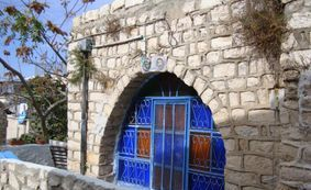 Safed Airport Transfer