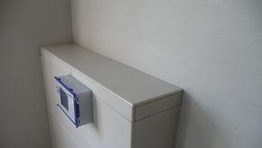 Access panel, bullnose