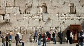 Jerusalem Private Tour