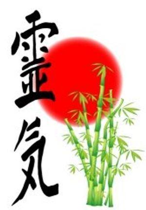 Reiki symbol and Bamboo