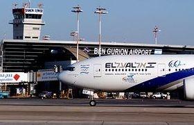 Ben Gurion Airport Express VIP Service