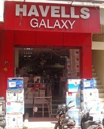 havells galaxy