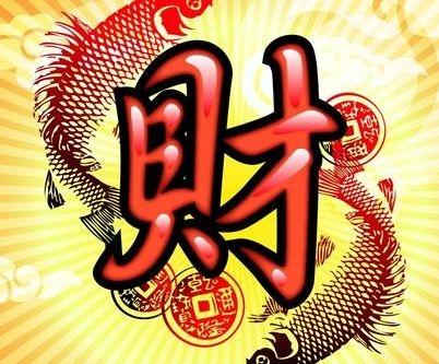 Wealth symbol with Koi