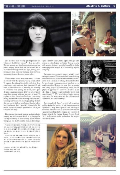 Press of The Natural Beauty Project 2013