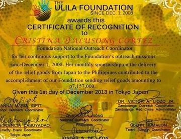 Ulila Foundation