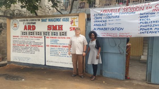 Tom and Mushiya in front of ARD in Congo DR