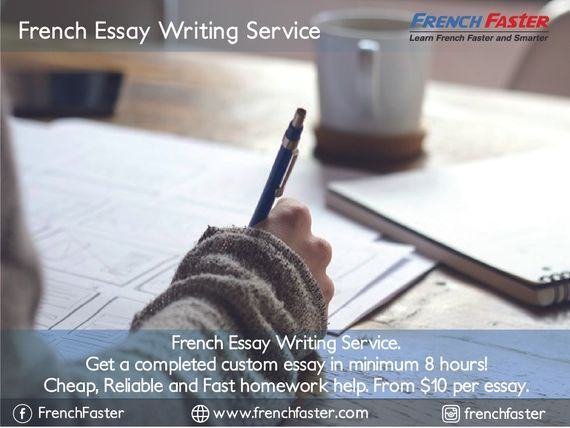 Buy french essay