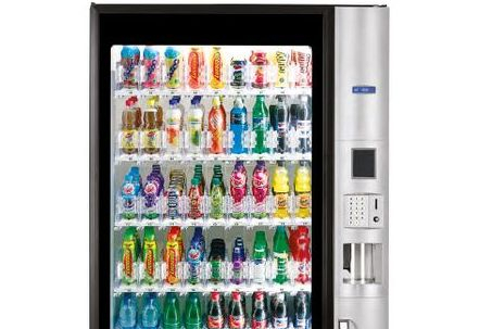 Bevmax 4 snack vending machine