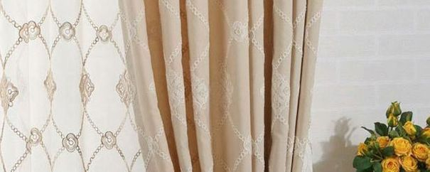 Embroidered Geometric Sheer Curtains