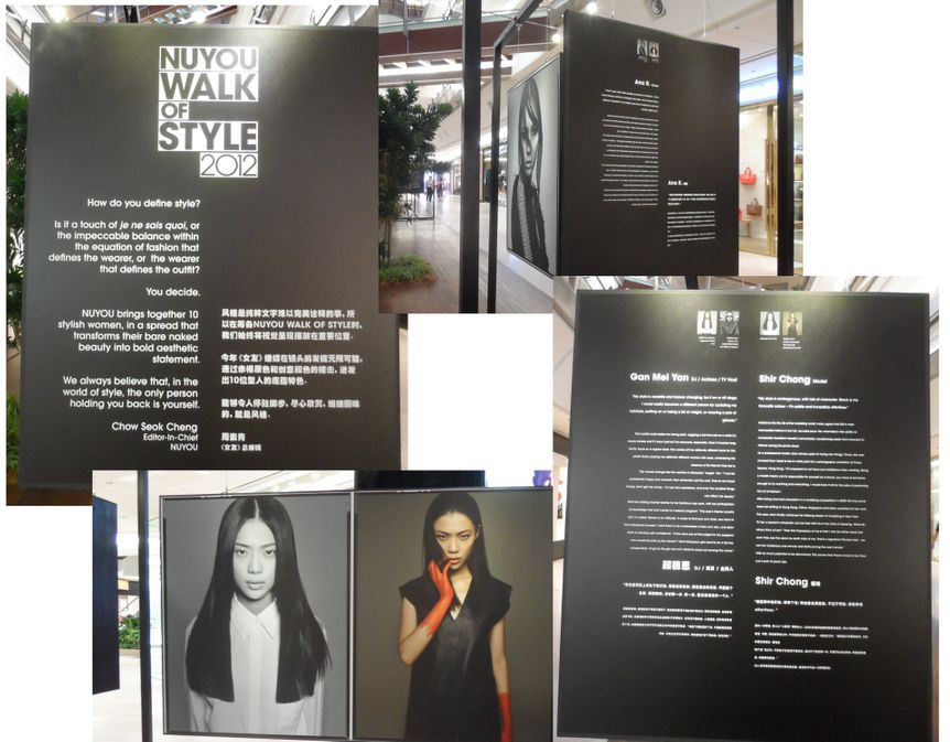 Nu You Walk of Style 2012