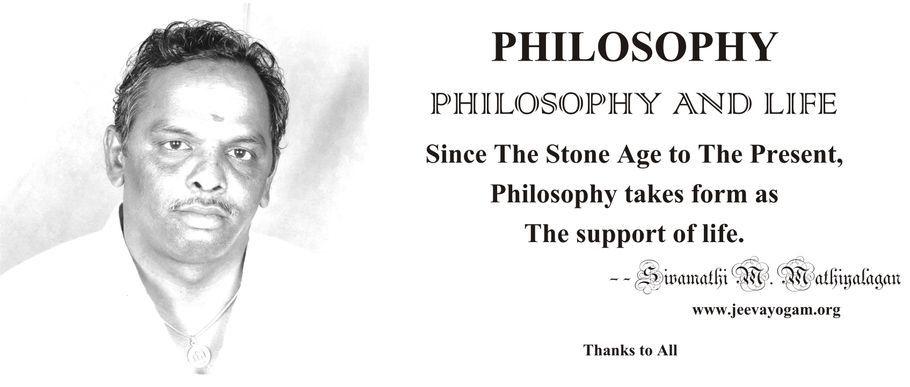 Philosophy - Sivamathi's Philosophy. Philosophy and Life.