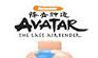 lego sets, lego mini figures, lego archive, avatar the last airbender,